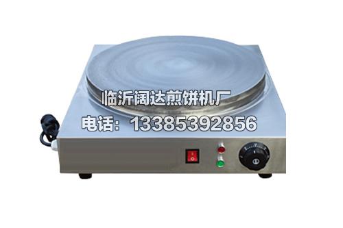 电热煎饼炉